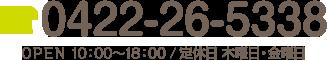0422-26-5338